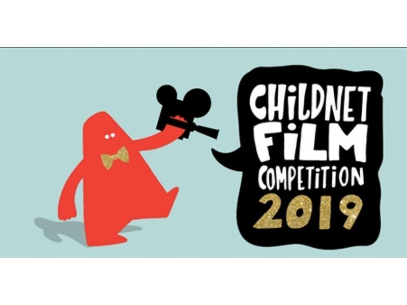 Online safety film competition