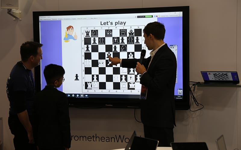 Chess in the classroom